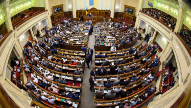 Photo of Опублікували порядок денний позачергового засідання Ради 30 березня