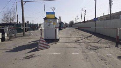Photo of Їхали до Росії: прикордонники затримали 2 українців, які порушили правила самоізоляції
