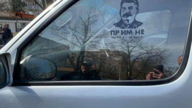 Photo of В Одесі побились через портрет Сталіна на автомобілі: фото