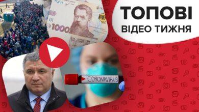 Photo of Масове повернення українців з-за кордону та як економити під час карантину – відео тижня