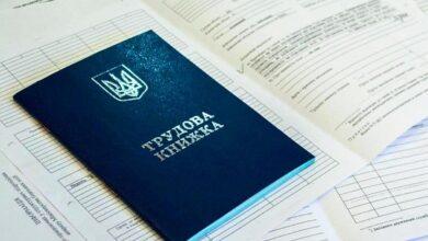 Photo of Уряд змінив процедуру надання допомоги безробітним у період карантину
