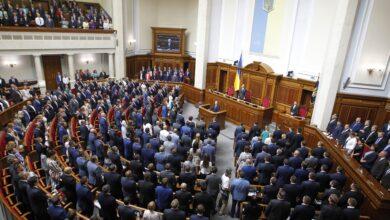 Photo of Рада знов збереться на позачергове засідання: деталі