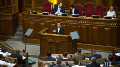 Photo of Зеленський закликав нардепів ухвалити закони, необхідні для отримання допомоги від МВФ