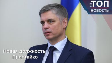 Photo of Новий Кабмін: Віце-прем'єр з питань європейської та євроатлантичної інтеграції Вадим Пристайко