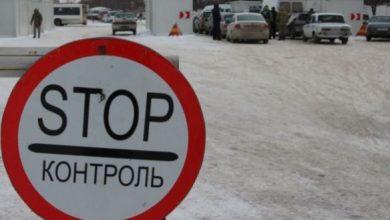 Photo of Росія тимчасово закриває кордон для іноземців
