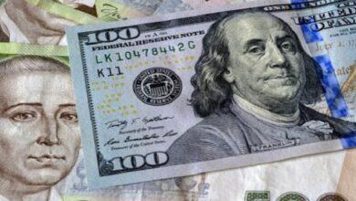 Photo of Міжбанк закрився доларом по 27,99-28,05 грн, євро – по 30,24-30,30 грн
