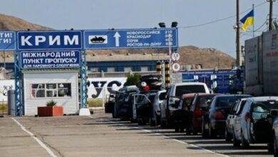 Photo of Кабмін спростив процедуру перетину через пункт пропуску на кордоні з Кримом