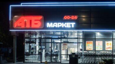 """Photo of Мережа супермаркетів """"АТБ"""" оголосила про підвищення цін на продукти харчування через коронавірус"""