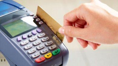 Photo of Мінсоцполітики готує рішення про переведення пенсіонерів на банківські картки