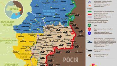 Photo of Карта ООС станом на 23 березня