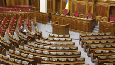 Photo of Кабмін наполягає на призначенні Степанова і Марченка, до цих питань можуть повернутися на третьому засіданні Ради за сьогодні