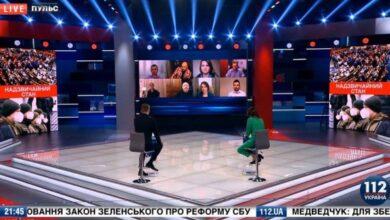 """Photo of Головне політичне ток-шоу """"Пульс"""", – онлайн-трансляція"""
