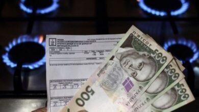 Photo of В Україні на період карантину збільшать субсидії
