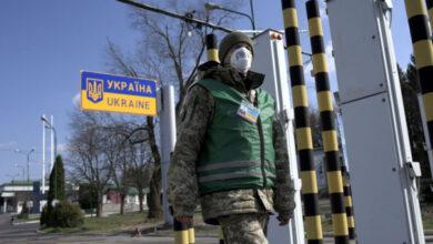 Photo of У Луганській області оголосили режим надзвичайної ситуації