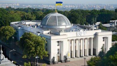 Photo of Засідання парламенту можуть провести на стадіоні, – нардеп Кравчук