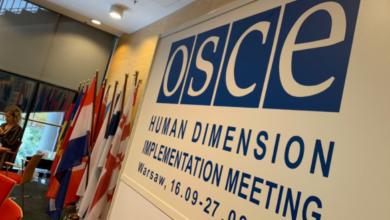 Photo of ОБСЄ підвела підсумок триденних онлайн-переговорів ТКГ щодо Донбасу