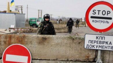 Photo of Через карантин на в'їздах до Кропивницького облаштовуються КПП