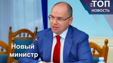 Photo of Замість Ємця: Хто такий новий міністр охорони здоров'я Максим Степанов