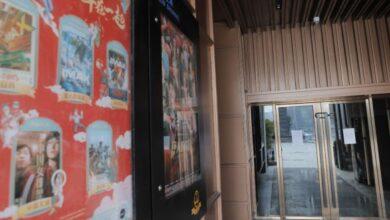 Photo of Кінотеатри Китаю закрилися за тиждень після відкриття
