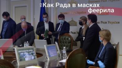 """Photo of Турбоміністри, """"антиколомойський"""" і земля: Заради чого Верховна Рада порушила карантин"""