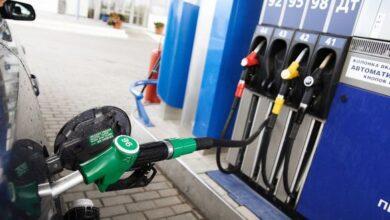Photo of АМКУ обговорить з керівництвом мереж заправок зниження цін на бензин, А-95 може знизитися на 3-5 грн