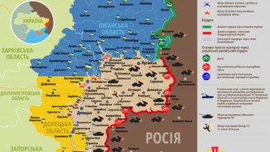 Photo of Карта ООС станом на 31 березня