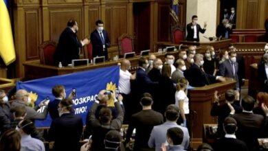 """Photo of Як із сотні депутатів зробити більшість: """"Слуги"""" підставили закон про землю, порушивши регламент"""