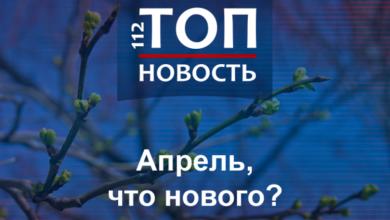 Photo of Великдень вдома, а школа – в телевізорі: Що зміниться в Україні з квітня