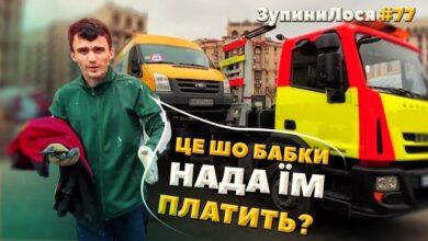 Photo of Зі столичного Майдану Незалежності зробили стихійну парковку: відео