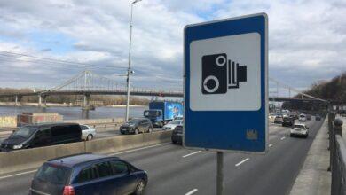 Photo of Похибка українських спідкамів: з якою швидкістю можна їхати повз камери автофіксації