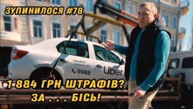 Photo of Карантин у Києві: автомобілі стоять на місцях для людей з інвалідністю