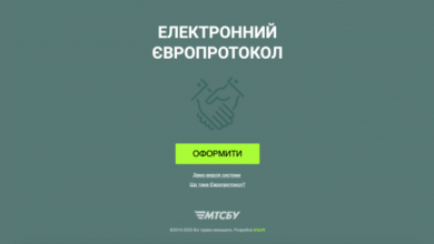 Photo of Електронний Європротокол: як оформити ДТП без поліції та аварійних комісарів
