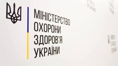 Photo of У МОЗ створили Медичну раду
