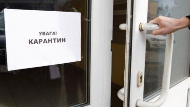 Photo of Карантин в Україні можуть продовжити після 22 червня, – МОЗ