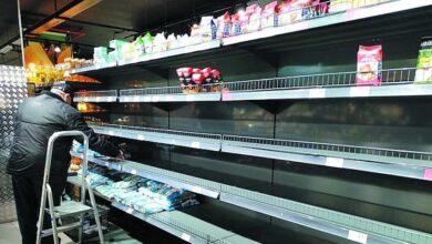 Photo of Уряд доручив промоніторити ціни на соціальні товари, аби уникнути спекуляцій на час карантину