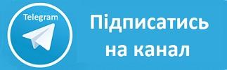 va changer le nom du tournoi en raison d'un transfert - réponse officielle - LvivNEWS  - Championnat d'Europe de Football 2020