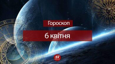 Photo of Гороскоп на 6 квітня для всіх знаків зодіаку