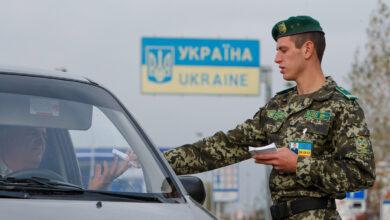 Photo of Прикордонники розповіли, скільки українців приїдуть додому на Великдень