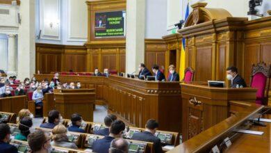 Photo of Коли відбудеться наступне засідання Ради: ймовірна дата