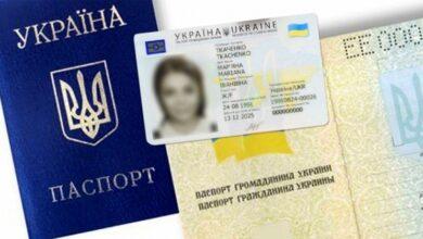 Photo of Львів'ян під час карантину просять носити з собою документи, які засвідчують особу