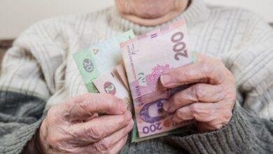 Photo of Стало відомо, коли пенсіонерам перерахують «президентську тисячу»