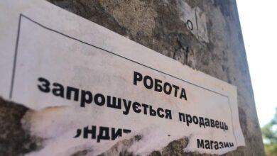 Photo of В Україні за одну вакансію борються 10 безробітних