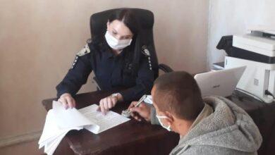 Photo of Правоохоронці викрили аноніма, який «замінував» лікарню у Стрию