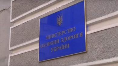 Photo of При МОЗ планують створити протиепідеміологічну службу