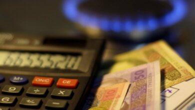 Photo of Нафтогаз прогнозує підвищення цін на газ восени