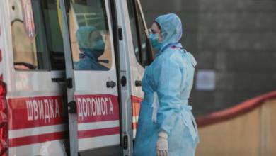 Photo of Лікарні Львова заповнені на 95%
