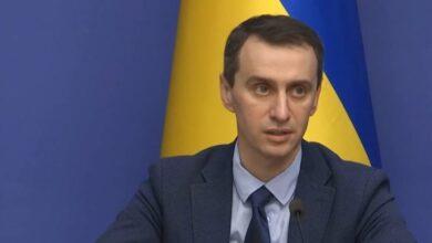 Photo of Ляшко анонсував пом'якшення карантину для туристичних груп