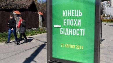 Photo of Зеленський вважає, що зарплата 5-6 тис. грн – це не бідність