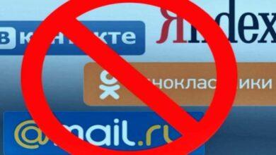 Photo of Зеленський продовжив заборону на «ВКонтакте» та «Одноклассники»