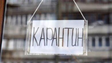 Photo of Карантин на Львівщині продовжили до 29 травня